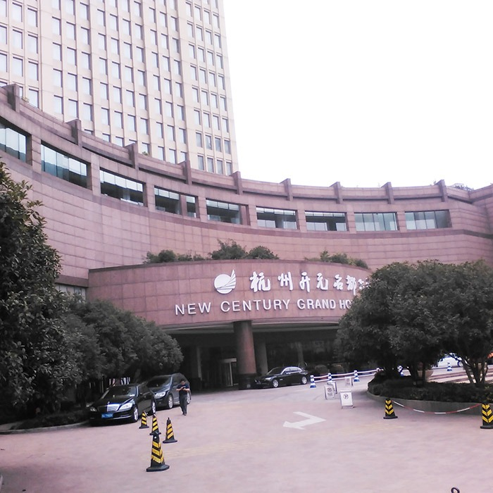 江苏傲天鸟酒店外墙清洗案例