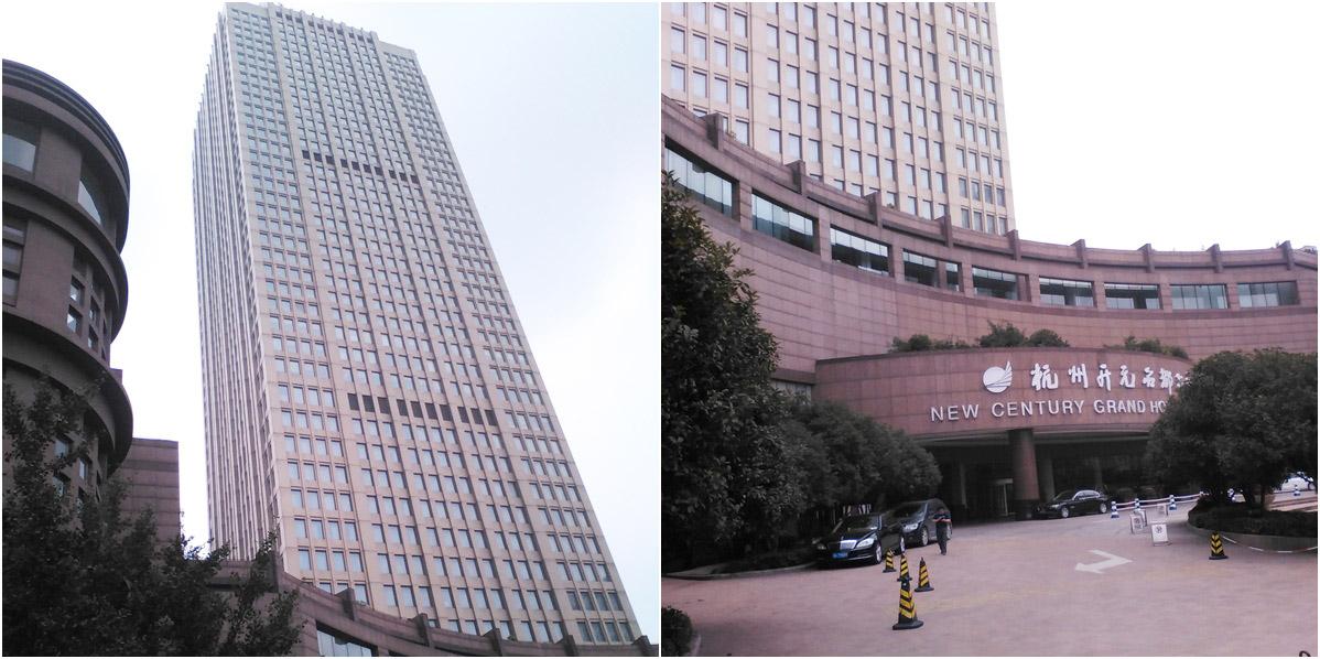 江苏傲天鸟酒店外墙清洗案例展示