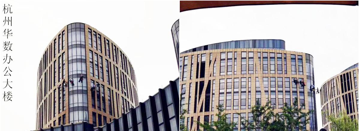 傲天鸟产业园外墙清洗案例展示