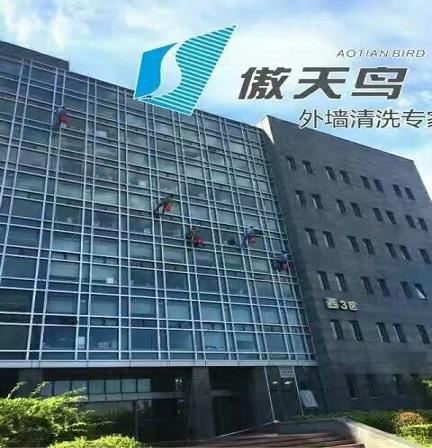 徐州机关事务管理局