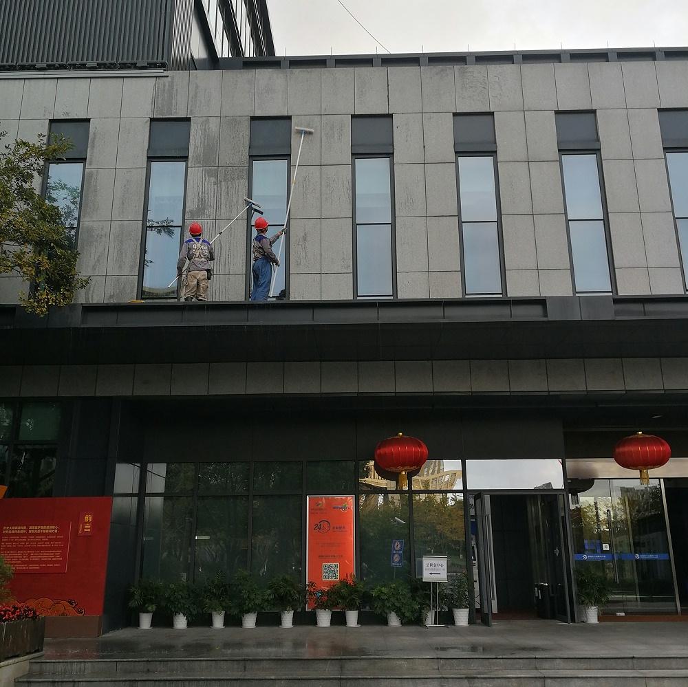 宁波市镇海区机关事务管理局
