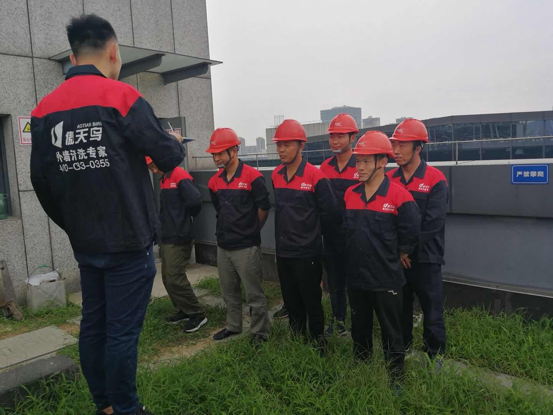 高楼大厦外墙高空清洗安全培训