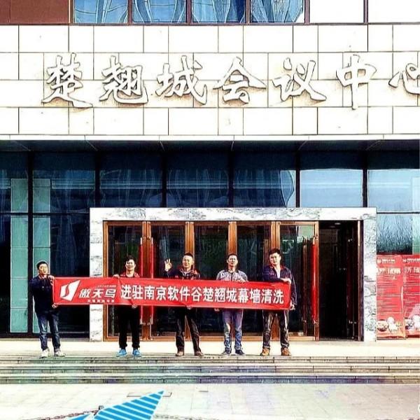 南京软件谷楚翘城