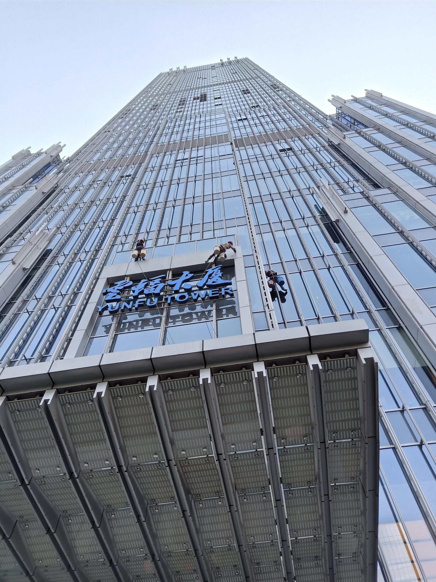 高空外墙清洗公司安全注意事项九个要求